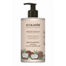 Мыло для рук Питание и Восстановление Organic Сoconut, 460 мл