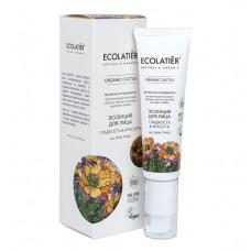 Эссенция для лица Гладкость & Красота Organic Cactus, 30 мл