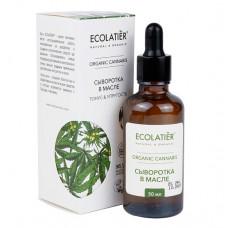 Сыворотка для лица Тонус & Упругость Organic Cannabis, 50 мл