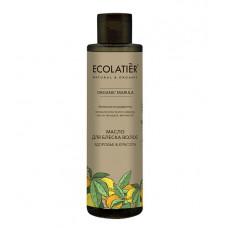Масло для блеска волос Здоровье и Красота Organic Marula, 200 мл