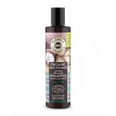 Шампунь для волос сертифицированный органический Organic macadamia, 280 мл