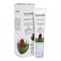 """Гель для кожи вокруг глаз """"Жидкие патчи"""" Organic Aloe vera, 30 мл"""