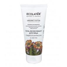Гель-эксфолиант для лица Гладкость & Красота Organic Cactus, 100 мл