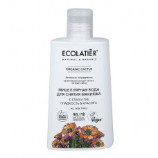 Мицеллярная вода для снятия макияжа Organic Cactus, 250 мл