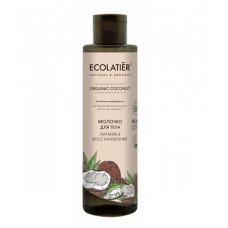 Молочко для тела Питание и Восстановление Organic Coconut, 250 мл