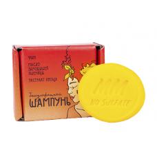 Бессульфатный твердый шампунь «Чили-масло зародышей пшеницы-экстракт хвоща», 55 гр