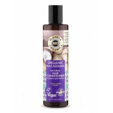 Бальзам для волос натуральный Organic macadamia, 280 мл