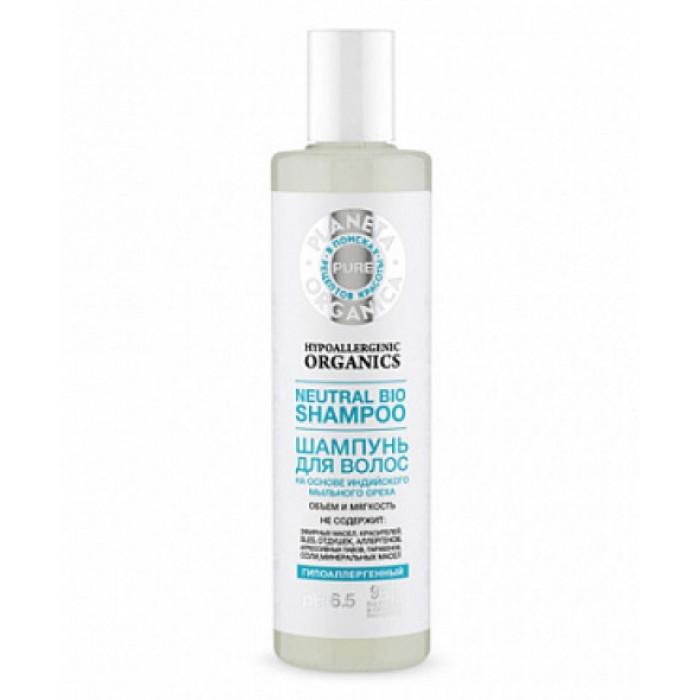 """Шампунь для волос """"Блеск и мягкость"""" Planeta Organica Pure, 280 мл"""