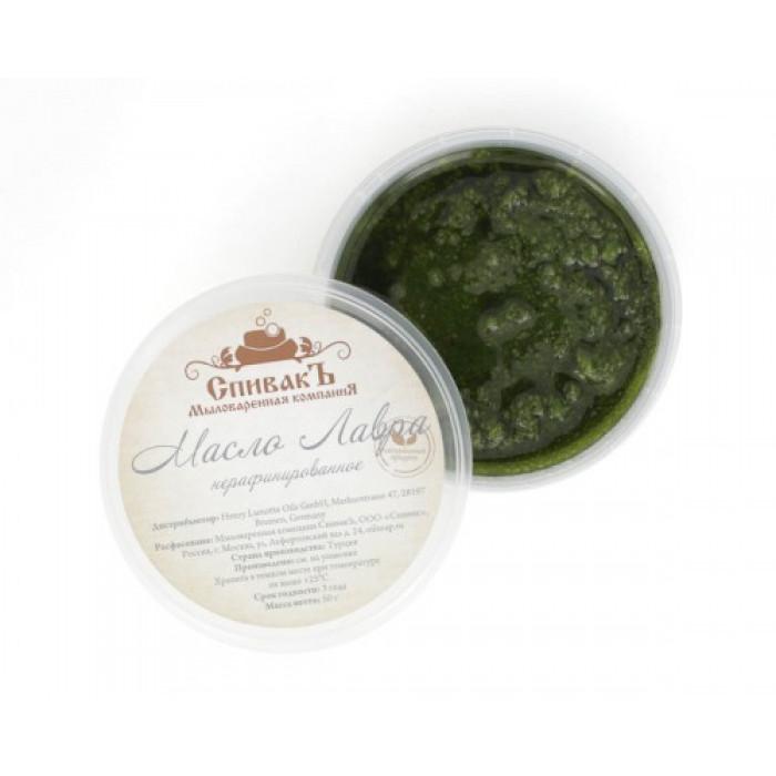 Масло Лавра нерафинированное, 50 гр
