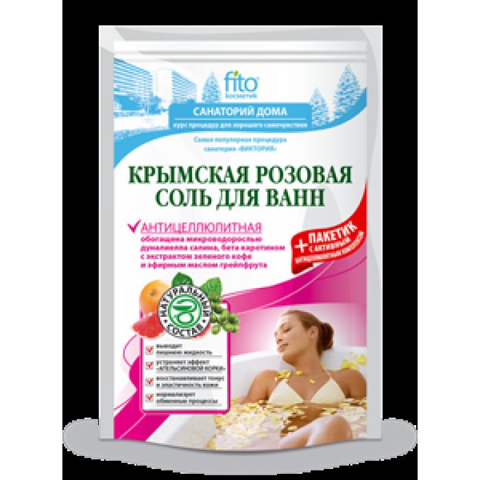 Соль для ванны КРЫМСКАЯ розовая, антицеллюлитная, 500гр