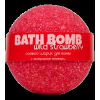 Шарик для ванн WILD STRAWBERRY (с экстрактом земляники), 120 гр
