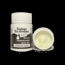 Бифидокосметика - Ночной питательный крем 30+, 60 мл