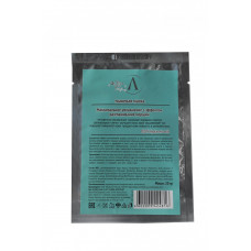 "Тканевая маска ""100% гиалуроновая кислота"", 20 гр"