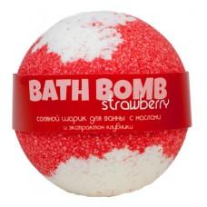 Бурлящий шарик для ванн с маслами STRAWBERRY (клубника), 120 гр