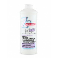 ZERO Гель для мытья посуды на натуральной пищевой соде Anti-virus, 500 мл