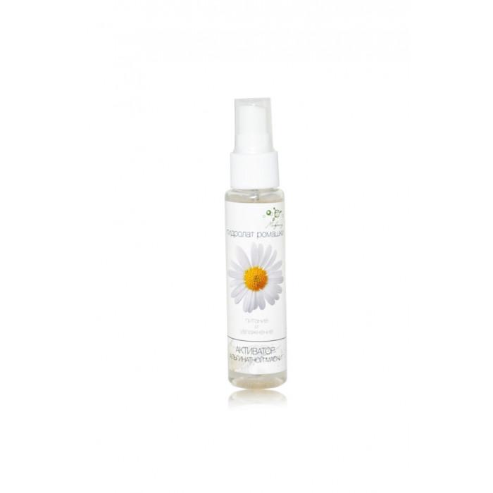 Гидролат ромашки — активатор альгинатной маски, 50 мл