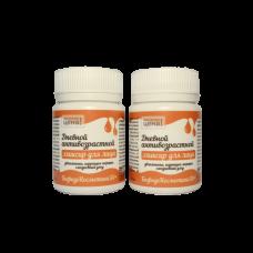 Бифидокосметика - Дневной антивозрастной эликсир 50+, 60 мл