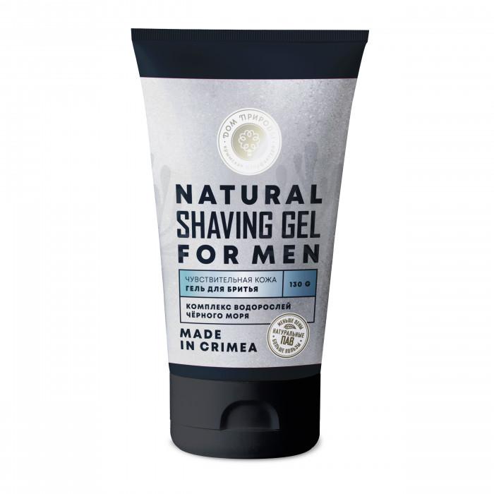 Гель для бритья мужской для чувствительной кожи, 130 гр