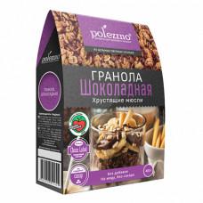 Гранола Шоколадная Polezzno, 400 гр