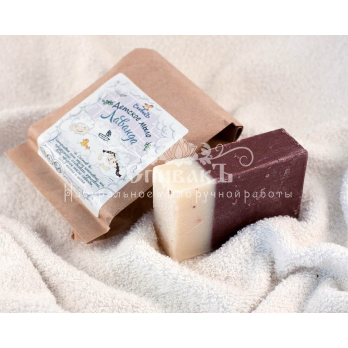 Детское мыло Лаванда, 100 гр