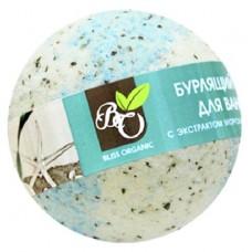 Бурлящий шар для ванн «Морские водоросли», 130 гр