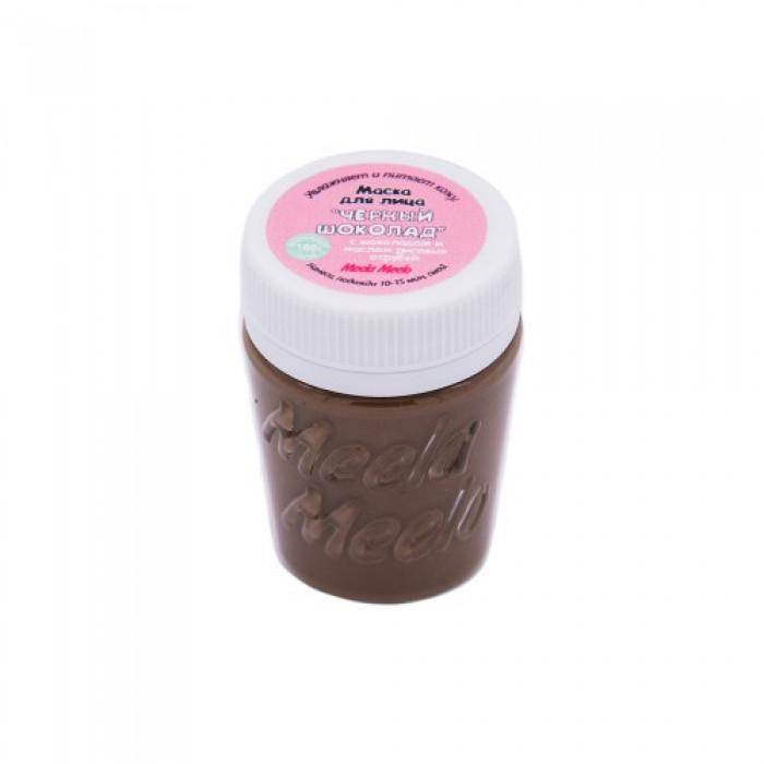 """Маска для лица """"Черный шоколад"""", 30 мл"""