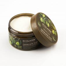 Скраб для тела Мягкость и Нежность Organic Olive, 300 гр
