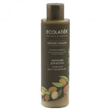 Бальзам для волос Глубокое восстановление Organic Argana, 250 мл