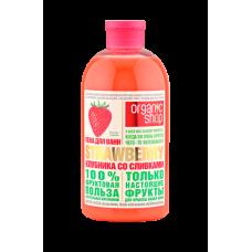 """Organic shop"" пена для ванн клубника со сливками, 500 мл"