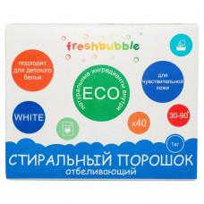 Порошок для стирки белья отбеливающий Freshbubble, 1 кг