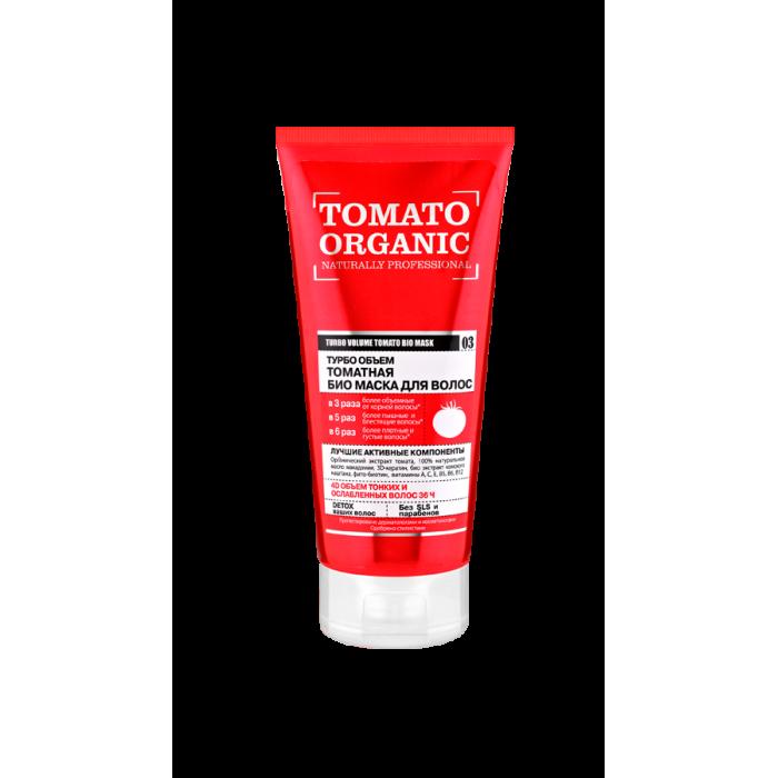 """Organic shop"" маска био organic томатная 200мл"