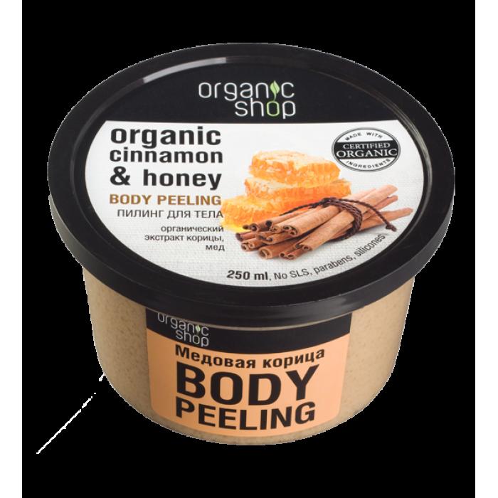 """""""Organic shop"""" пилинг для тела медовая корица  250 мл"""