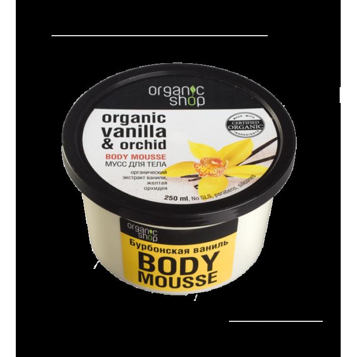 """""""Organic shop"""" мусс для тела Бурбонская ваниль 250мл"""