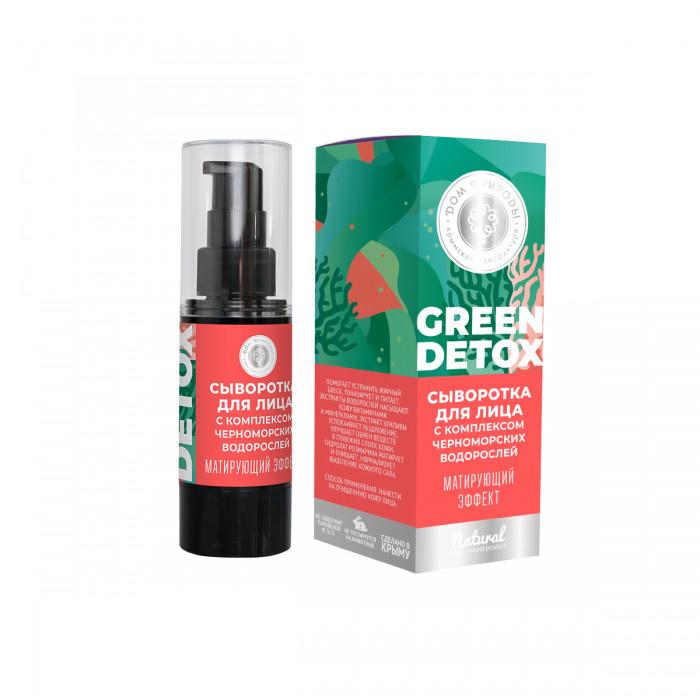 """Сыворотка для лица """"Матирующий эффект"""" Green Detox, 25 гр"""