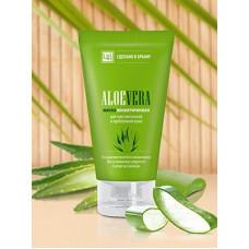 Маска «Aloe Vera» для чувствительной и проблемной кожи, 100 гр