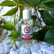 Гидрофильное масло авокадо MeelaMeelo, 30 мл
