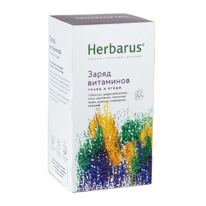 "Чай из трав ""Заряд витаминов"" Herbarus, 24 пак"