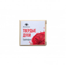 Твердые духи Грейпфрут, 14 гр