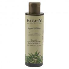 Масло для укрепления и роста волос Эластичность и Сила Organic Cannabis, 460 мл