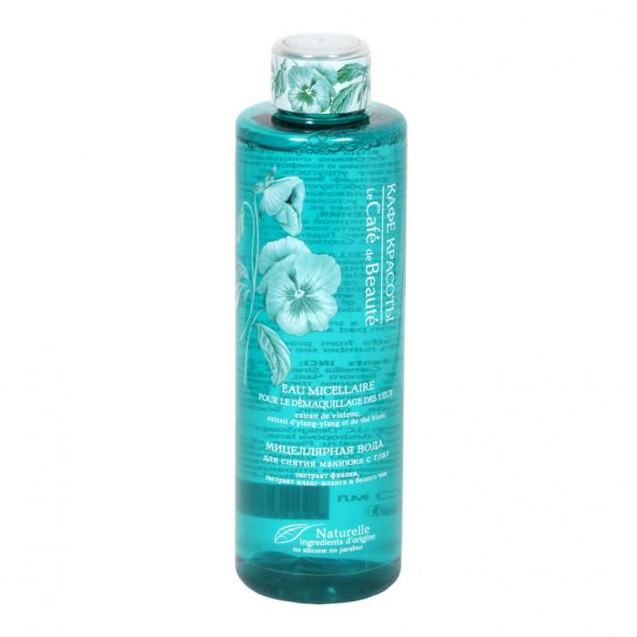 Мицеллярная вода для снятия макияжа с глаз, 200 мл