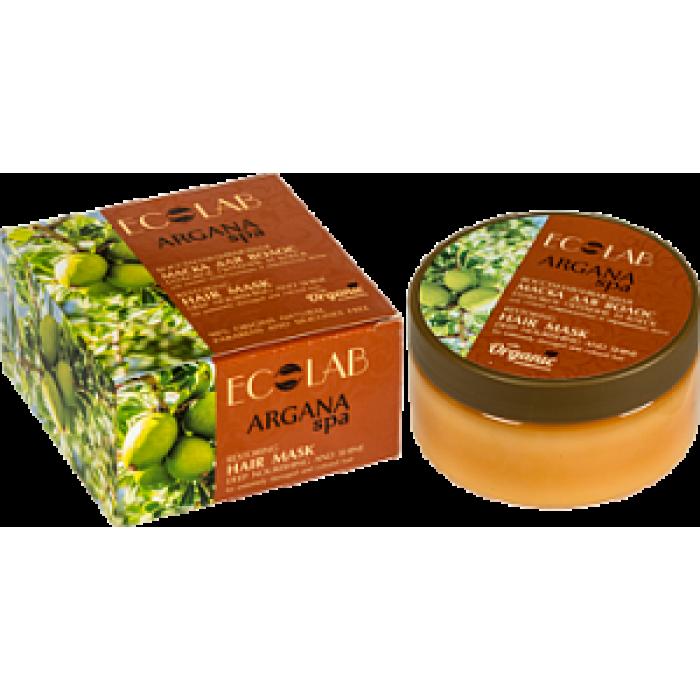 """Маска для волос восстанавливающая """"Глубокое питание и Блеск"""" Argana Spa, 200 мл"""