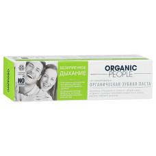 Зубная паста Organic People безупречное дыхание, 100 гр