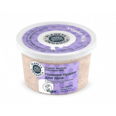 Гоммаж-пудинг для тела Vegan Milk, 290 гр