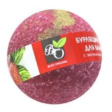 Бурлящий шар для ванн «Клубника», 130 гр