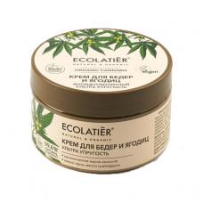Крем для бедер и ягодиц антицеллюлитный Ультра Упругость Organic Cannabis, 250 мл