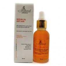Oil-сыворотка для лица антивозрастная 45+ для нормального, сухого типа кожи, 30 мл