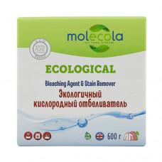 Кислородный отбеливатель экологичный Molecola, 600 гр