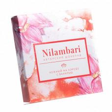 Шоколад Nilambari нежный на кэробе с ванилью, 65 гр