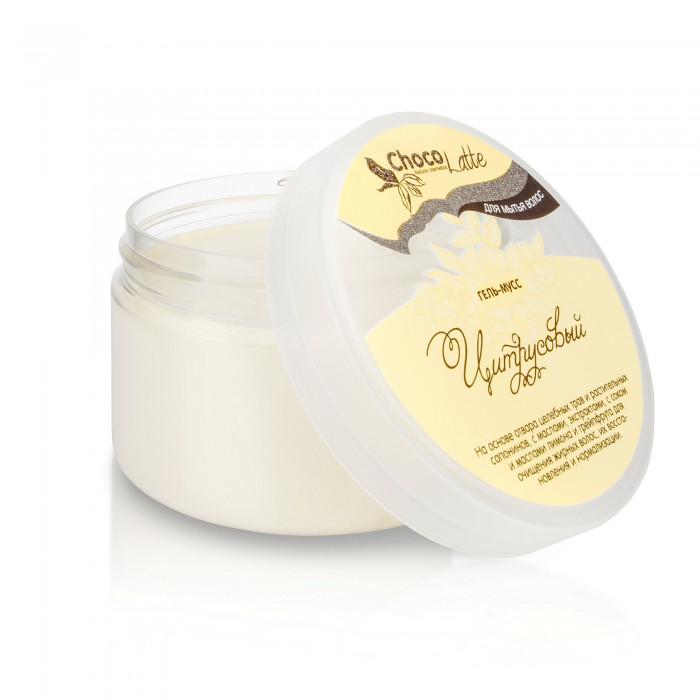 Гель-крем для мытья волос МУСС ЦИТРУСОВЫЙ с соком и эф маслом лимона, 75 мл