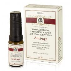 Крем-сыворотка с эффектом ботокса для кожи вокруг глаз «Anti-аge», 15 мл